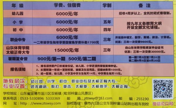 318863996759689067_看图王.jpg